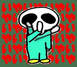 Skull Baby sticker #1894544