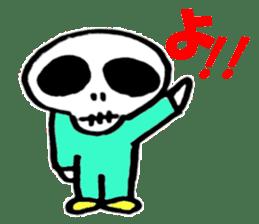 Skull Baby sticker #1894546