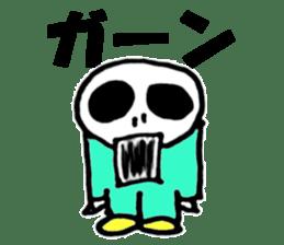 Skull Baby sticker #1894549