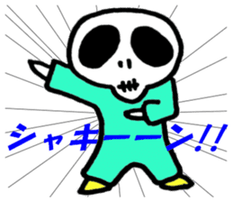 Skull Baby sticker #1894558