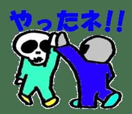 Skull Baby sticker #1894572