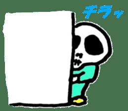 Skull Baby sticker #1894575