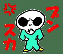 Skull Baby sticker #1894576