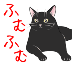 Gesture of a cat sticker #1895031