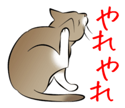 Gesture of a cat sticker #1895056