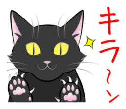 Gesture of a cat sticker #1895057