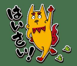 seesaa in okinawa sticker #1895581