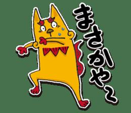 seesaa in okinawa sticker #1895583