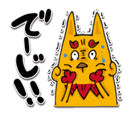 seesaa in okinawa sticker #1895584