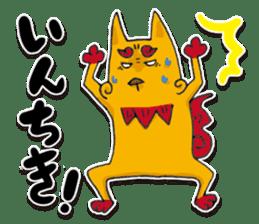 seesaa in okinawa sticker #1895585