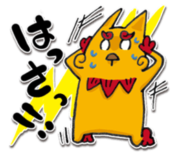 seesaa in okinawa sticker #1895586