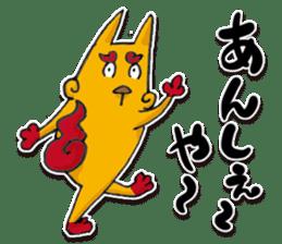seesaa in okinawa sticker #1895587