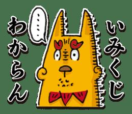 seesaa in okinawa sticker #1895589