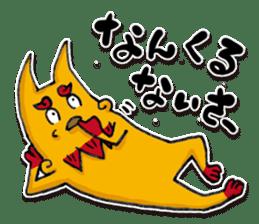 seesaa in okinawa sticker #1895591