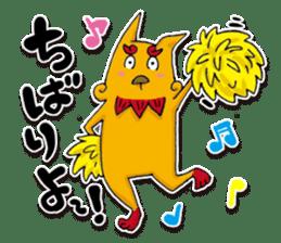 seesaa in okinawa sticker #1895593