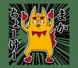seesaa in okinawa sticker #1895594