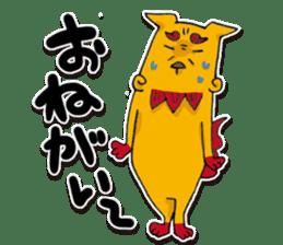 seesaa in okinawa sticker #1895595