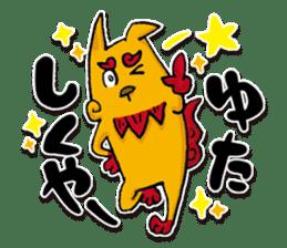 seesaa in okinawa sticker #1895596