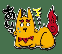 seesaa in okinawa sticker #1895597