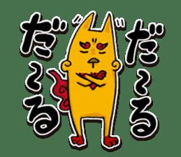 seesaa in okinawa sticker #1895598