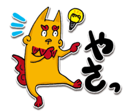 seesaa in okinawa sticker #1895599
