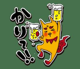 seesaa in okinawa sticker #1895600
