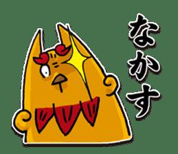 seesaa in okinawa sticker #1895603