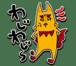 seesaa in okinawa sticker #1895606