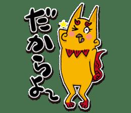 seesaa in okinawa sticker #1895608