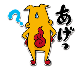 seesaa in okinawa sticker #1895611