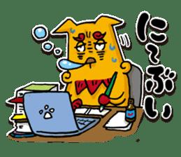 seesaa in okinawa sticker #1895612