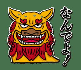 seesaa in okinawa sticker #1895613
