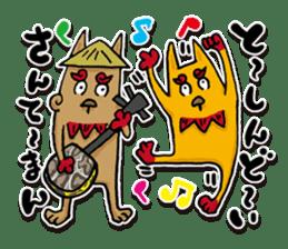 seesaa in okinawa sticker #1895614