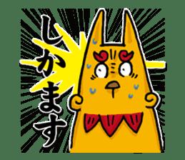 seesaa in okinawa sticker #1895615