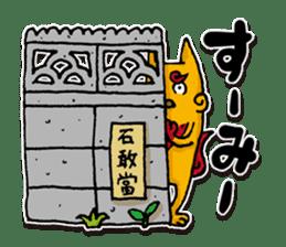 seesaa in okinawa sticker #1895616