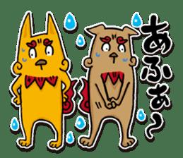 seesaa in okinawa sticker #1895617