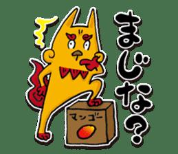 seesaa in okinawa sticker #1895618