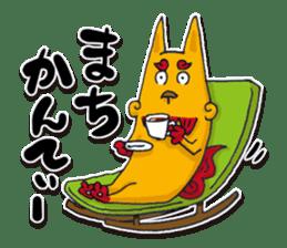 seesaa in okinawa sticker #1895619