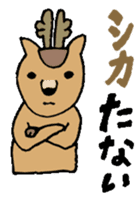In NARA language sticker #1898948