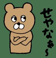 In NARA language sticker #1898949