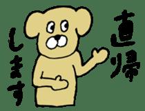 In NARA language sticker #1898967