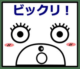sikakuma sticker #1899065