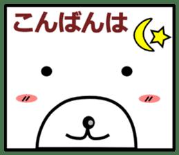 sikakuma sticker #1899086
