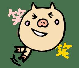 A pig. sticker #1900429