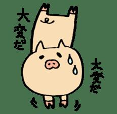 A pig. sticker #1900445