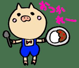 A pig. sticker #1900456