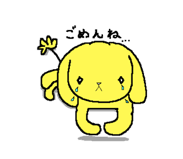 A Cute Dog With Long Ears sticker #1900624