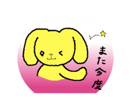 A Cute Dog With Long Ears sticker #1900627