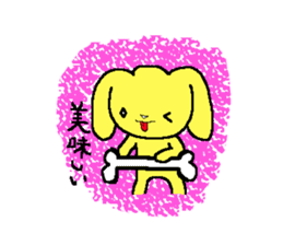A Cute Dog With Long Ears sticker #1900629