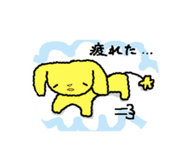 A Cute Dog With Long Ears sticker #1900631